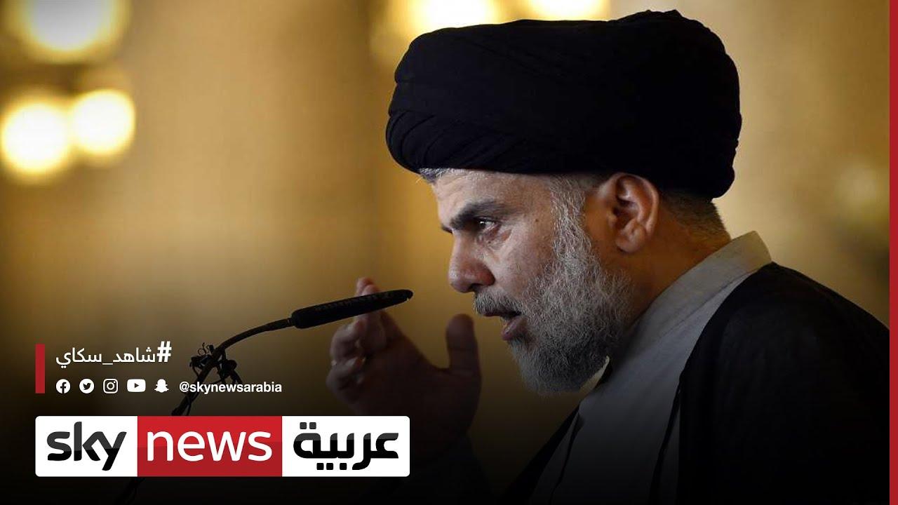 العراق.. مقتدى الصدر يشرف في بغداد على تشكيل الحكومة  - نشر قبل 6 ساعة