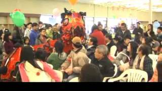 Dragon Dance & Giving Lucky Money to Children - TET FESTIVAL 2011 AT CARRIAGE SQUARE SHOPPING CENTER