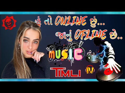Hu To ONLINE chu... Jaanu OFFLINE Che... || ARJUN R MEDA || STARK MUSIC