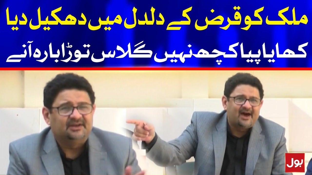 Miftah Ismail slams PTI Government