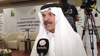 كاميرا خليجية وسط فعاليات منتدى وجائزة الإعلام السعودي