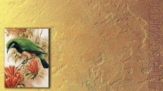ВЕНЕЦИАНСКАЯ фреска Мастер классы ДЕКОРАТИВНАЯ штукатурка МОНТЕРРЕЙСКАЯ Best TRAVERTINO Урок 1