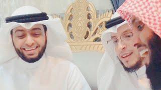 اجتماع أجمل الأصوات الشيخ منصور السالمي والغزالي والنفيس   المقطع كاملًا ينشر لأول مرة