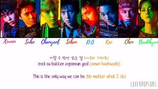EXO Sweet Lies Color Coded English subs Romanization Hangul