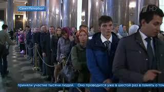 Смотреть видео В Санкт Петербург доставили частицу мощей святого Спиридона Тримифунтского онлайн