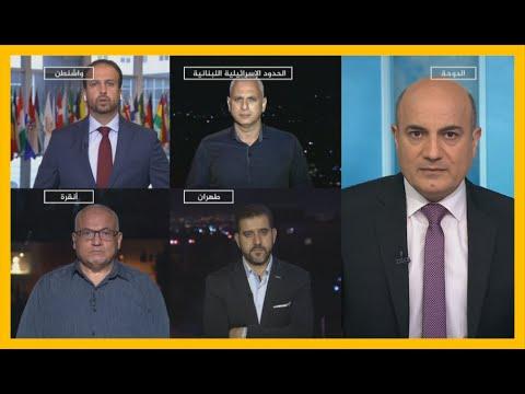 ???? انفجار بيروت.. إسرائيل تنفي صلتها، أمريكا تتابع عن كثب، وإيران وتركيا تعلنان استعدادهما المساعدة  - نشر قبل 4 ساعة