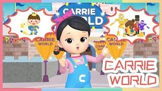 [凱利音樂派對] Welcome to the Carrie World | 凱利和玩具朋友們 | 凱利TV