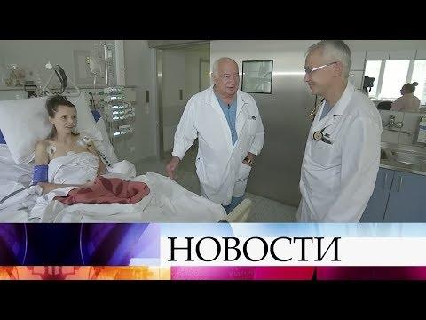 Директор центра онкологии