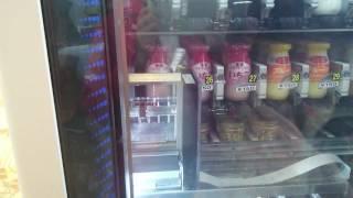 일본에 신기한 자판기