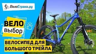 велосипед для большого трейла // Катаем на Merida BIG.TRAIL 600