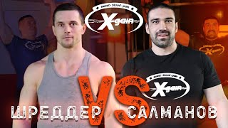 Russian crossfitter defeats natural bodybuilder - Xgain #1