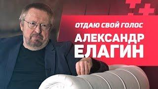 """Александр Елагин: """"Крым не украинский и не российский. Он — мой!"""""""