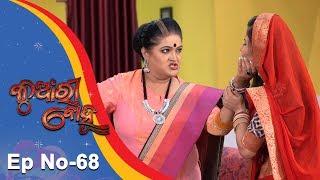 Kunwari Bohu | Full Ep 68 | 25th Dec 2018 | Odia Serial – TarangTV