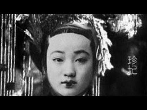 20170323  經典傳奇  珍妃冤死屍身不腐之謎 珍妃墓被盜 牽出一樁百年前的歷史謎案
