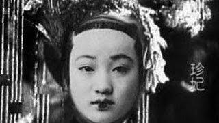 20170323 经典传奇 珍妃冤死尸身不腐之谜 珍妃墓被盗 牵出一桩百年前的历史谜案