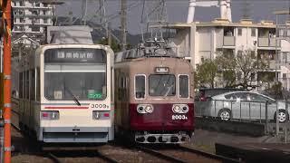 筑豊電鉄 2000形 2パターン同時塗装電車 2003号車