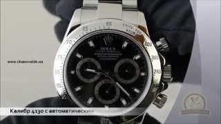 Швейцарские часы Rolex Daytona Cosmograph(, 2014-09-08T15:39:42.000Z)