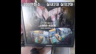 [서울cctv] 송파구 양재대로 가락동 가락시장 매장 …