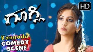 Movie | Kruthi Karabanda gets angry on Yash | Kannada comedy scenes 22 |Yash,Kruthi Karabanda