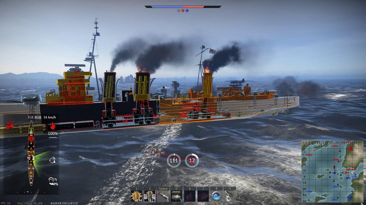 【warthunder】海軍 巡洋艦ベータテスト (と駆逐艦のプレイ動画) - YouTube