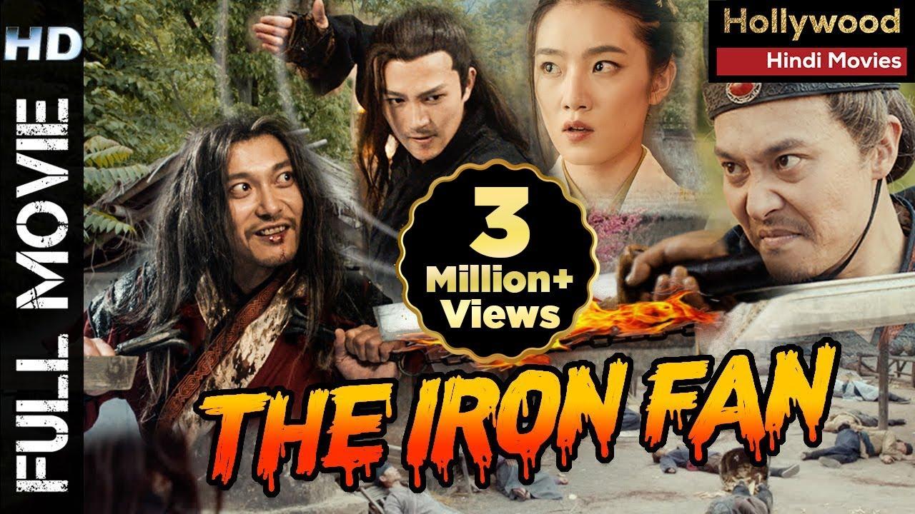 Iron Fan (2018) [Hindi + English] HD Movie