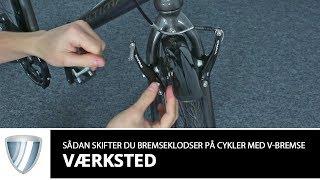 Sådan skifter du V-bremseklodser på din cykel - let og enkelt