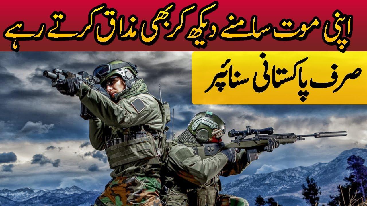 SNIPER | Ep28 | Pakistani Snipers Made Fun While Facing Death Against Enemies | Roxen Original