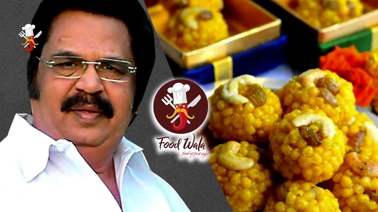 Tha Tha Rao Sweets at Tadepalligudem - Food Wala