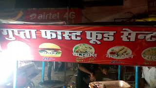 Gupta fast food centre rave moti kanpur
