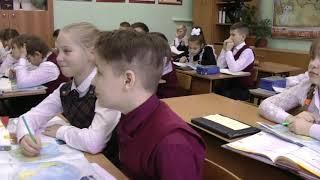 Урок географии школа №7 г.Богородск Нижегородской области