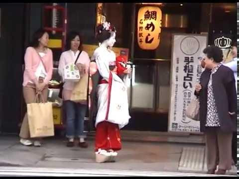 Geisha in Gion District, Kyoto Japan
