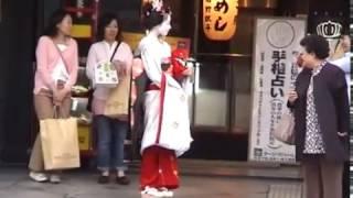 Geisha/Geiko and Maiko in Gion District, Kyoto Japan