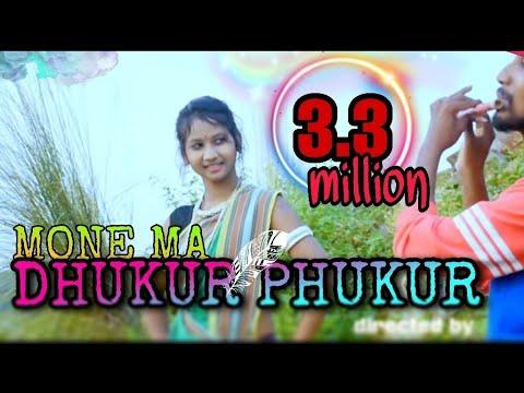 MONE MA DHUKUR FUKUR// NEW SANTHALI HD...
