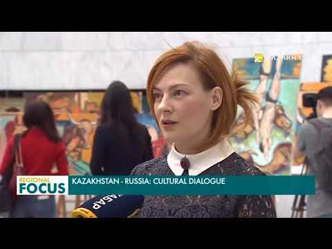 There is a solo exhibition of the Russian artist Natalia Shevchenko in Astana