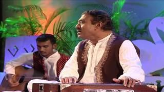 Easwaran Allah | Paduka Saigal Padoo | HD