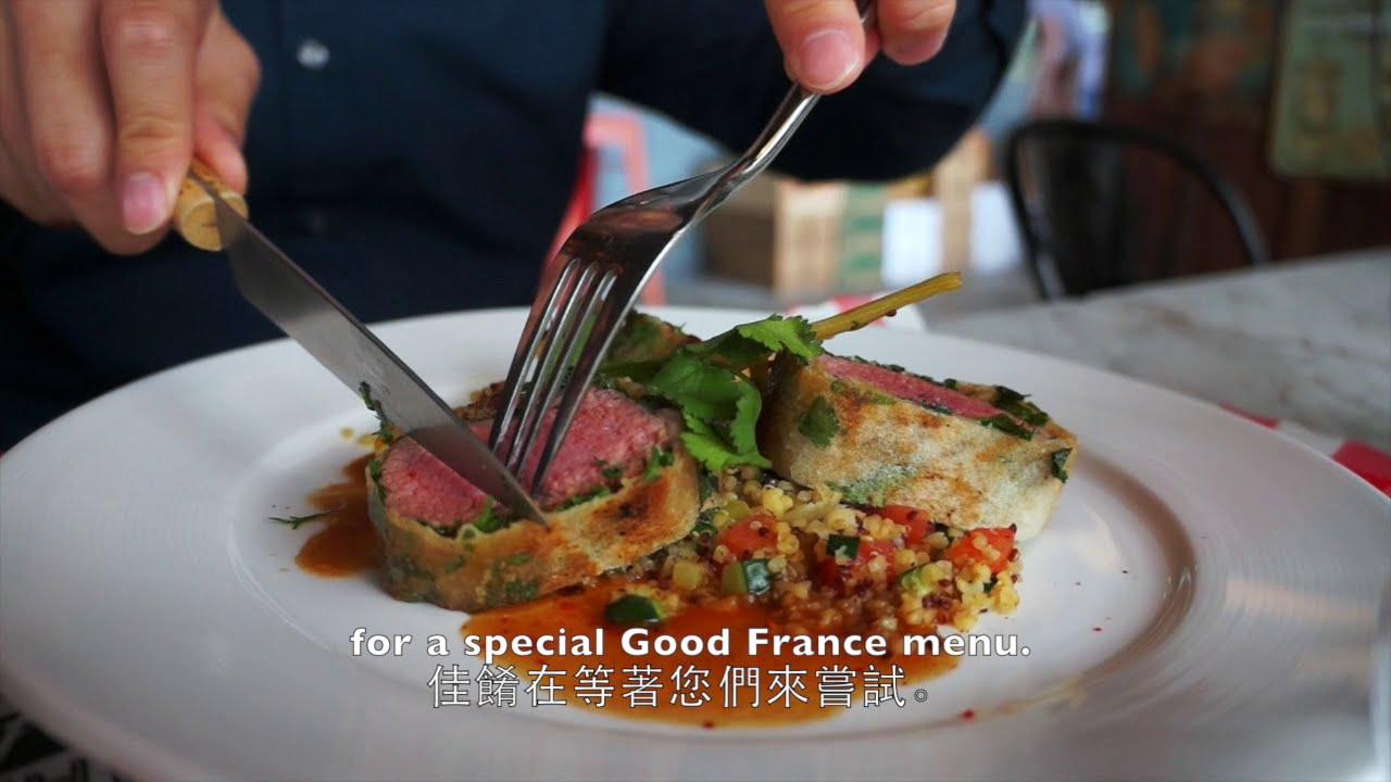 Αποτέλεσμα εικόνας για Goût de/Good France