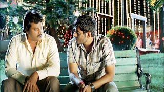 Ullasamga Utsahamga Telugu Full Hd Movie Part -9 |  Yasho Sagar, Sneha Ullal | Sithaara
