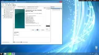 как сделать диск d на windows 8