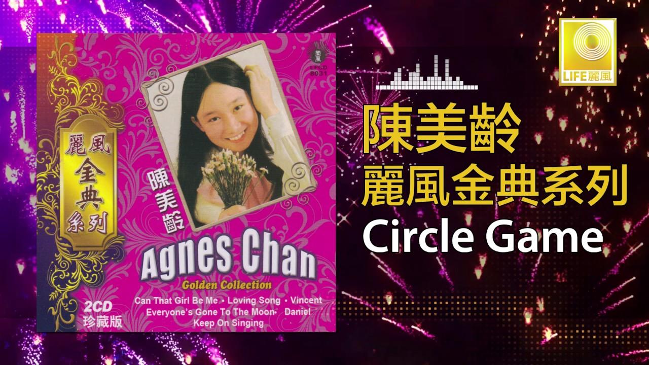 Agnes Chan - Original I (A New Beginning)