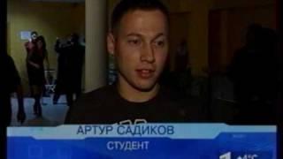 17 11 2008 11 канал Наш дом Днепропетровск н клуб