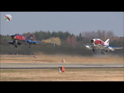 Special Painted F-4 Phantom at Hyakuri December 2018 - AIRSHOW WORLD