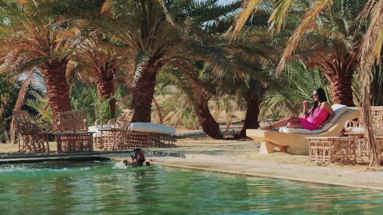 Adrère Amellal Hotel Sewa Oasis You