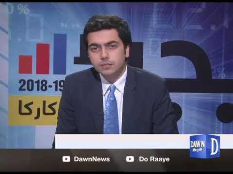 Do Raaye - 28 April, 2018 - Dawn News