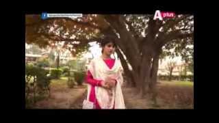 Mera Raqeeb OST - Title Song Video New Drama A Plus Entertainment 2013