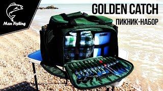 Пикник-набор от Golden Catch для рыбалки и туризма.Кемпинг