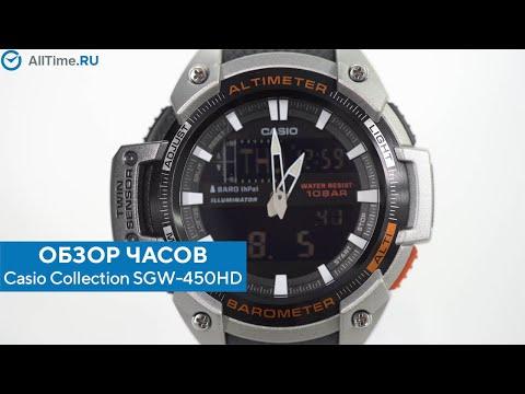 Обзор часов Casio Collection SGW-450HD-1B с хронографом. Японские наручные часы. Alltime