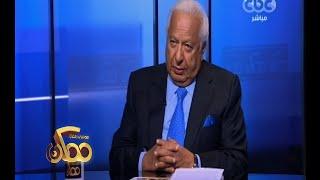 بالفيديو.. 'عكاشة' يروي تفاصيل لأول مرة في حياة الراحل أحمد زويل