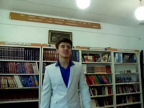 Изображение предпросмотра прочтения – ДаниилБузов читает произведение «Эта светлая ночь...» В.Я.Брюсова