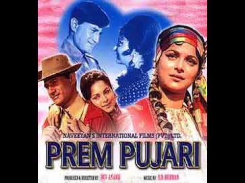 Phoolon Ke Rang Se - Prem Pujari - Hindi Song - Feat. Brij Soni