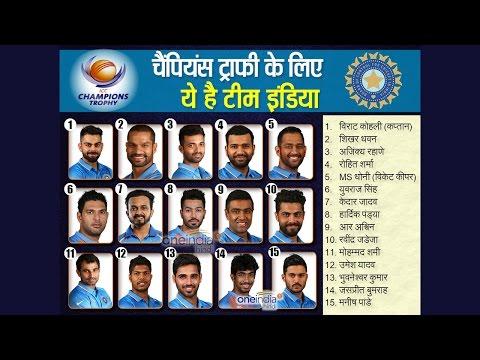 Champions Trophy 2017: BCCI announces Indian Cricket Team, Gautam Gambhir OUT | वनइंडिया हिंदी